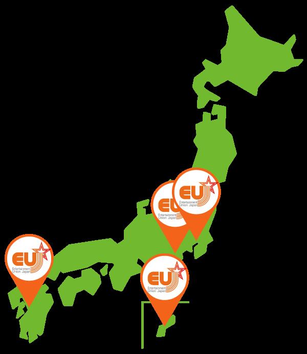 現在のEUJグループの拠点マップ